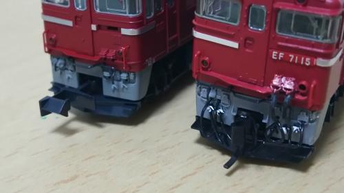 EF71カプラー交換1-1