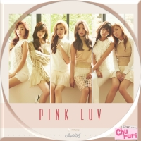Pink LUV汎用