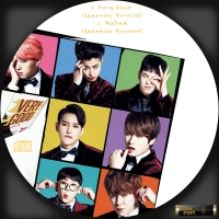 Block B Very Good (Japanese version)Type-A