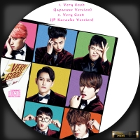 Block B Very Good (Japanese version)通常盤