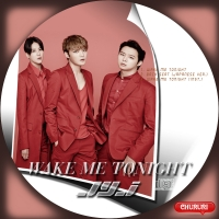 JYJ WAKE ME TONIGHT☆
