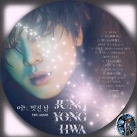 ジョン・ヨンファ バージョンB(韓国盤)