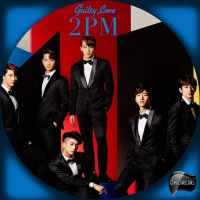 2PM  Guilty Love☆汎用