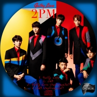 2PM  Guilty Love