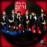 2PM  Guilty Love(初回生産限定盤A)
