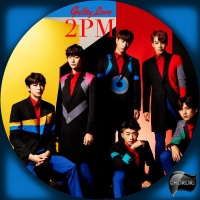 2PM  Guilty Love汎用