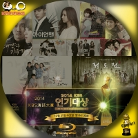 2014 KBS演技大賞 BD