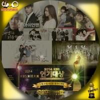 2014 KBS演技大賞 DVD