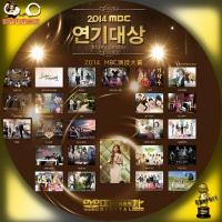 2014 MBC演技大賞DVD