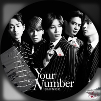 SHINee Your Number汎用