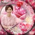 バラ色の恋人たち3