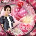 バラ色の恋人たち10