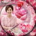 バラ色の恋人たち3BD