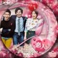 バラ色の恋人たち8BD