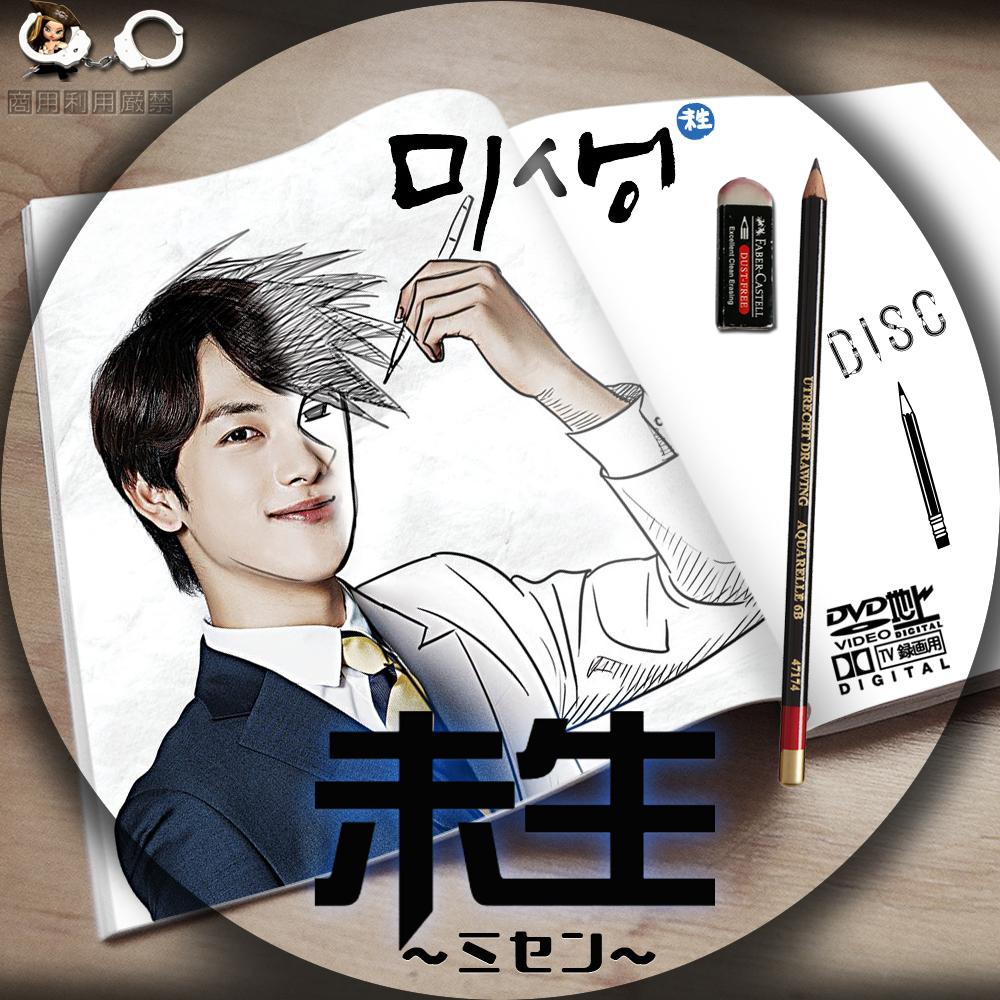 カッチカジャ☆韓国Drama・OST ...