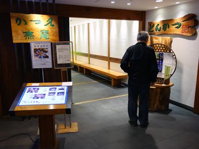横浜店2015