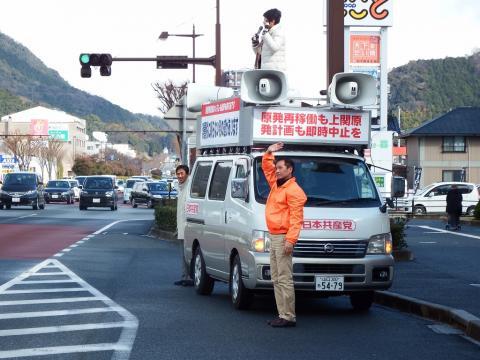 コープ前、街頭宣伝