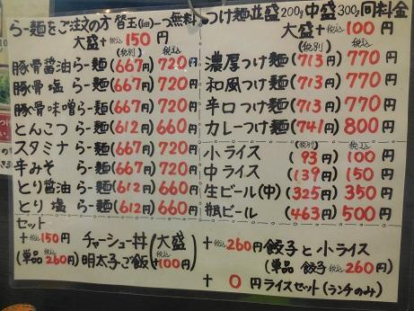 DSCN7535hatibei.jpg