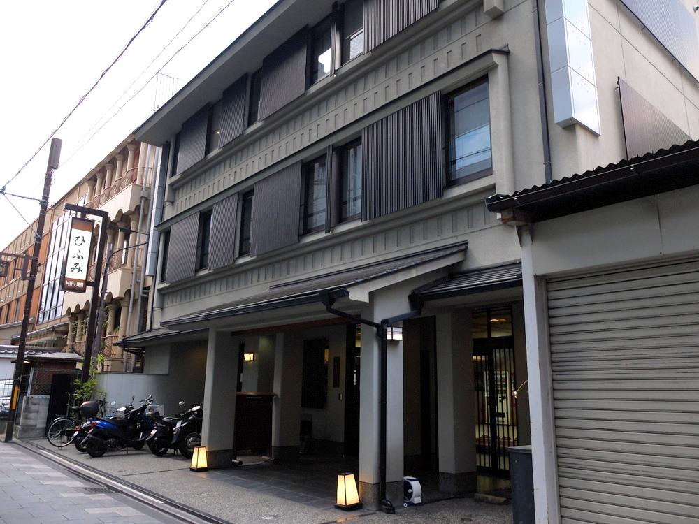 ひふみ旅館01