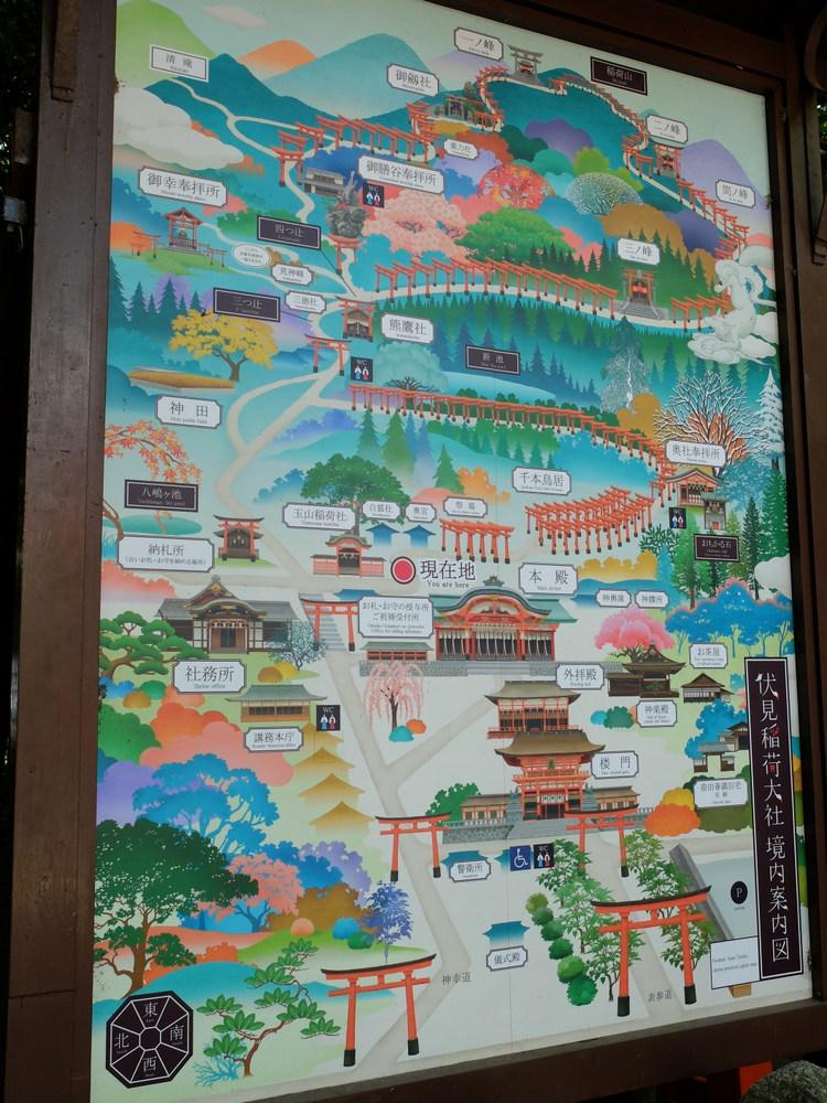 伏見稲荷大社05