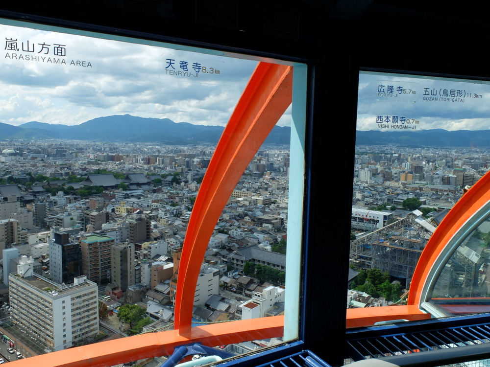 京都タワー03
