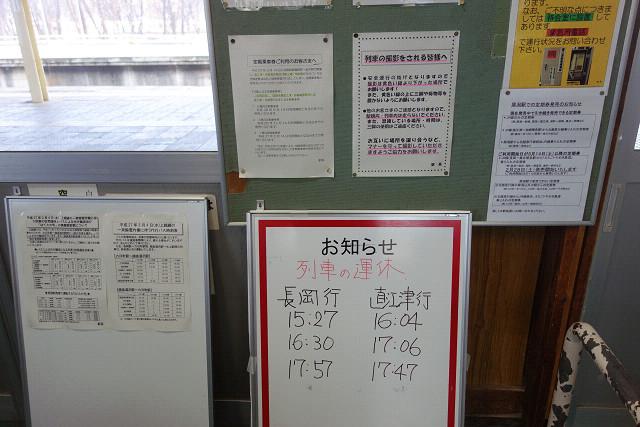 2015lasthokuriku1218.jpg