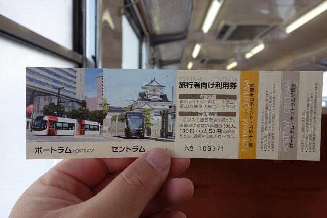 2015lasthokuriku1310.jpg
