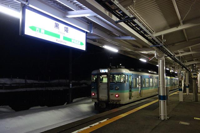 2015lasthokuriku1351.jpg