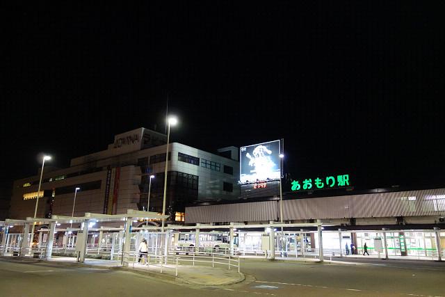2015lasthokuriku1373.jpg