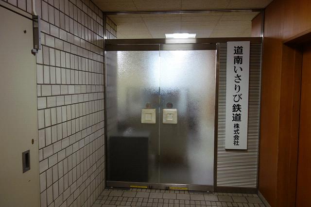 2015lasthokuriku1392.jpg