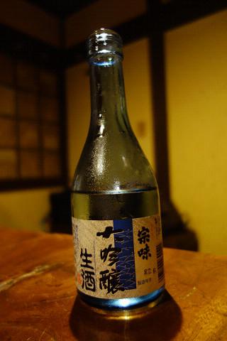 2015tagosaku1410.jpg