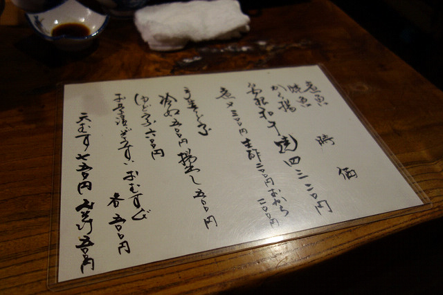 2015tagosaku1418.jpg