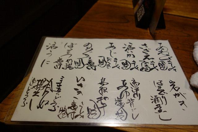2015tagosaku1424.jpg