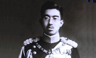 天皇1311-340