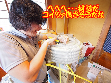 いざ出陣!セルフLAN敷設工事 01 2015 006