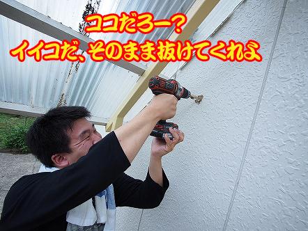 いざ出陣!セルフLAN敷設工事 01 2015 016
