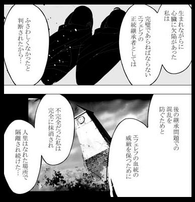 危機の核_003