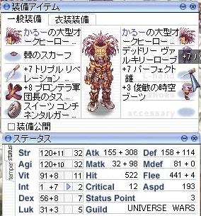 screenIdavoll118.jpg