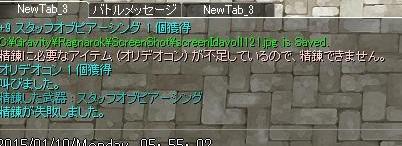 screenIdavoll122.jpg