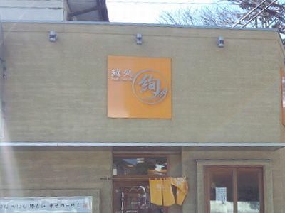 ken (2)