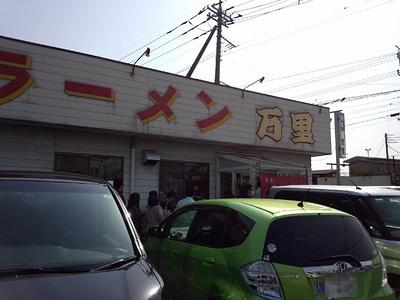 DSC_0047_20150329224930de1.jpg