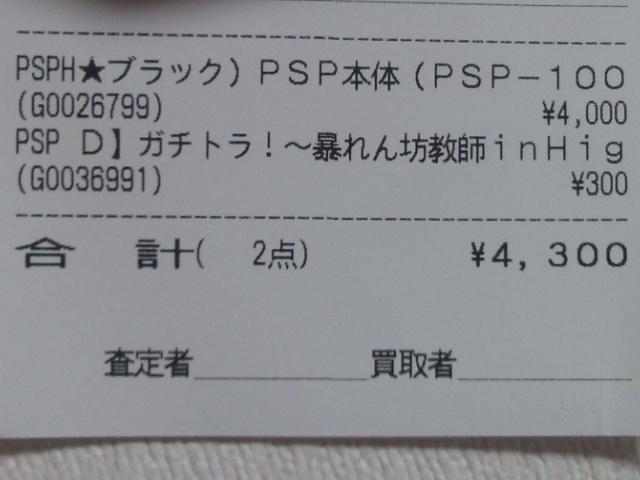 DSC_0209ygdnttomthtpsput (4)