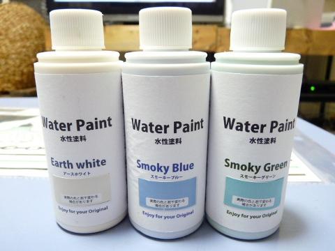 新色も出た!セリアの大人気商品「水性塗料」を大解剖