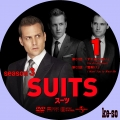 SUITS/スーツ シーズン3 01