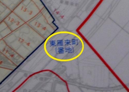 町名区域図②