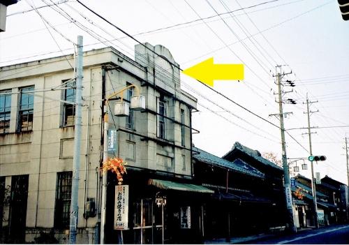 稲葉宿 元郵便局?