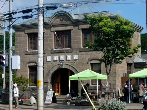 札幌 旧石山郵便局