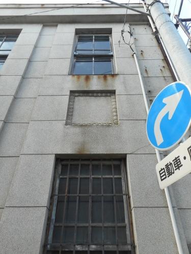 稲葉宿 元郵便局?②