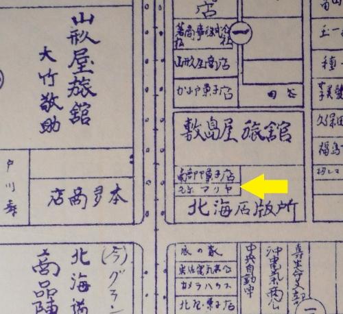 最新調査札幌明細案内図