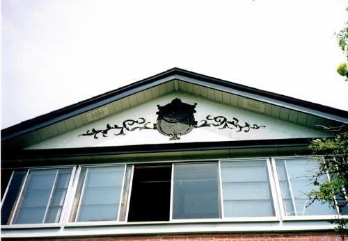 鏝絵の家②